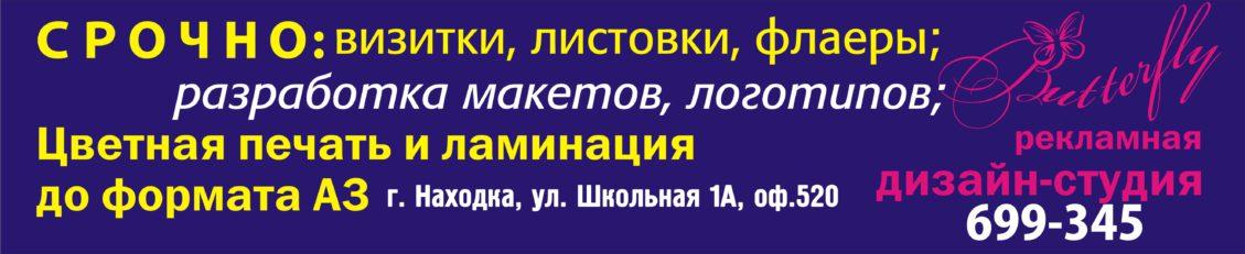 Список документов загранпаспорт в москве