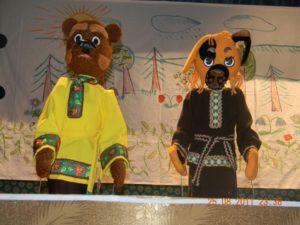 Коза-дереза, спектакль  для семейного просмотра @ Театр кукол